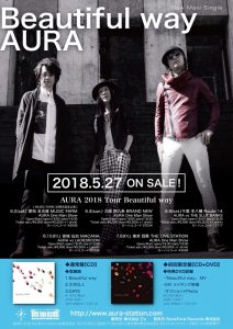 AURA 2018 Tour  Beautiful way / AURA vs LADIESROOM @ 仙台 MACANA | 仙台市 | 宮城県 | 日本