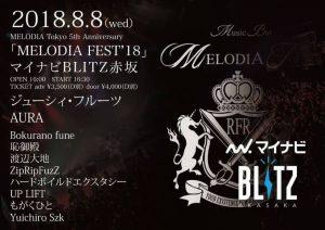 MELODIA Tokyo 5th Anniversary 「MELODIA FEST'18」 @ マイナビBLITZ赤坂